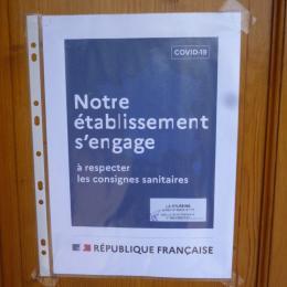 ENTRÉE DE LA SYLREINE - Chambre d'hôtes - Crottet