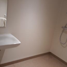 Oratoire dans le Parc - Chambre d'hôtes - Saint-Rambert-en-Bugey