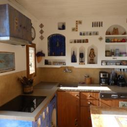 Parc - Location de vacances - Lusigny-sur-Barse
