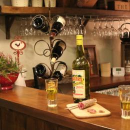 Le coin bar - Chambre d'hôtes - Champs-sur-Tarentaine-Marchal