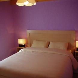 chambre au rez de chaussée - Location de vacances - Plomeur