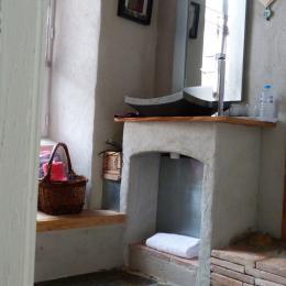 salle d'eau cocon de soie - Chambre d'hôtes - Saint-André-de-Valborgne