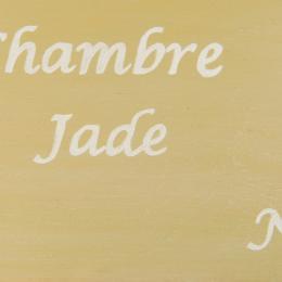Nom de la chambre - Chambre d'hôtes - Sète