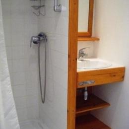 Salle d'eau - Location de vacances - Annot