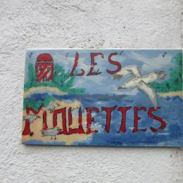 Les Mouettes - espace salon  - Location de vacances - Guérande