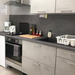 Cuisine  - Chambre d'hôtes - Blain