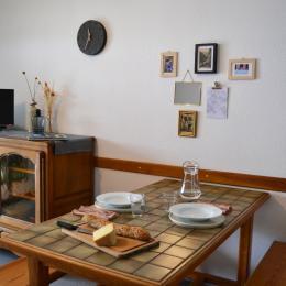 Espace cuisine - Location de vacances - Loudenvielle