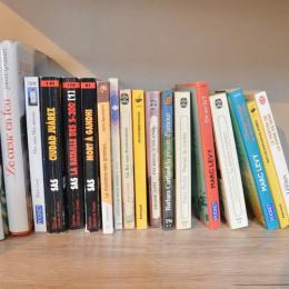 Quelques livres à votre disposition - Location de vacances - Cauterets