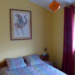 La chambre à l'oiseau - Chambre d'hôtes - Ailhon