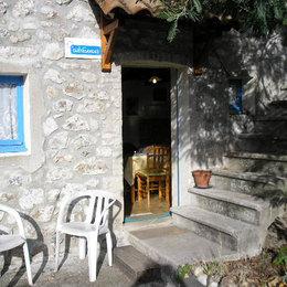 - Location de vacances - Meyras