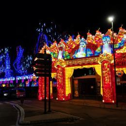 Entrée Festival des Lanternes - Chambre d'hôtes - Brens