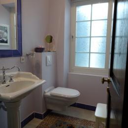 La salle d'eau de la suite (douche à l'italienne)  - Dourgne - Tarn - - Chambre d'hôtes - Dourgne