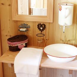 Coin toilettes - Chambre d'hôtes - Le Val-d'Ajol