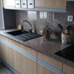 Lac à 100 m - Location de vacances - Gérardmer