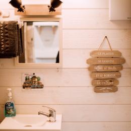 Lisière de forêt Tiny House la Bûcheronne Saveurs Vosgiennes - Location de vacances - Le Syndicat